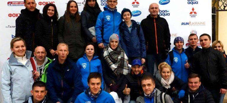 Klubowy wyjazd na Lviv Halfmarathon